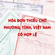 Lưu ý về cách ghi địa chỉ người mua trên Hóa đơn GTGT